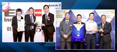 Nepcon China 2015 Awards