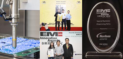 Vision and Innovaiton Award 2018