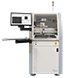 The Vantage® Series Next-Generation Fluid Dispensing System