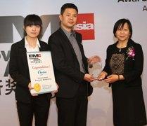 EM Asia 2015 Award