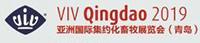 VIV Quingdao 2019 logo