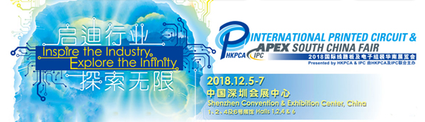 HKPCA 2018