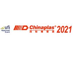Chinaplas 2021标志
