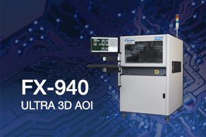 高级3D成像技术提供高速PCB检查,具有卓越的缺陷覆盖范围。