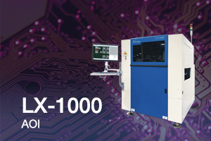 All new In-line large area automated optical inspection