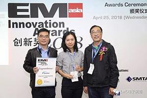 Yestech因亚洲电子行业而卓越地认可。